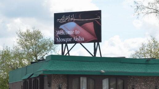 Church Mosque LED digital display sign Greentak 760x435 032